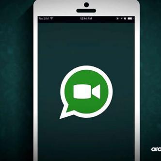 La confirmación de esta novedad fue realizada a través de un comunicado de WhatsApp | Audiencia Electrónica