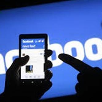 A pesar de que la red social asegura tener una fuerte política de protección de datos personales, hay información que es mejor no compartir | Cortesía